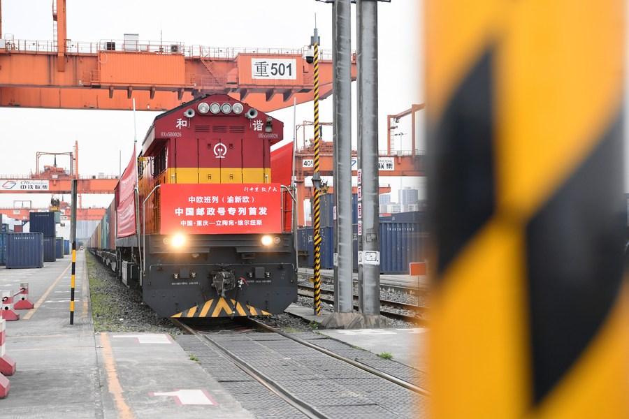 Provincia china de Jiangsu registra crecimiento de servicio de trenes de carga China-Europa en 2020