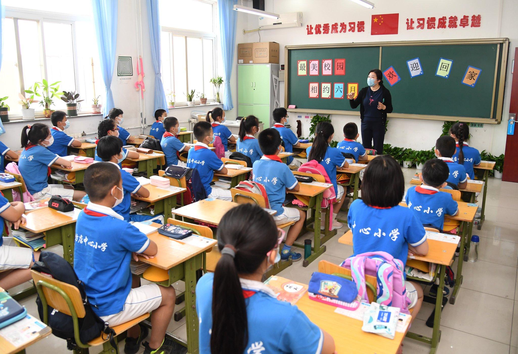 Beijing anuncia fechas de inicio de nuevo semestre escolar