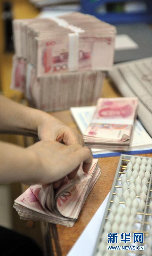 Reanudan crecimiento pagos sin efectivo en China en segundo trimestre