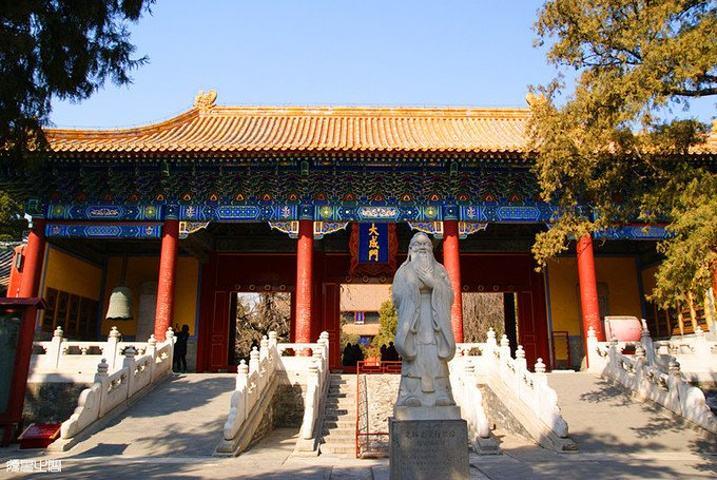 China celebra ceremonias por aniversario de natalicio de Confucio