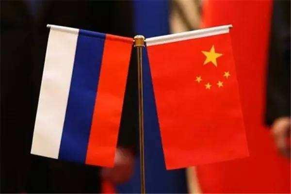 China y Rusia celebran reunión sobre cooperación para desarrollo regional