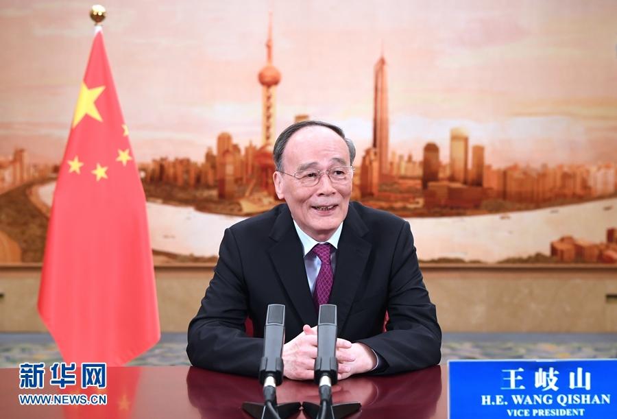Vicepresidente de China llama a establecer nuevo paradigma de desarrollo