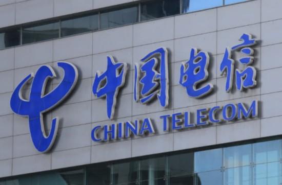 China Telecom registra aumentos en beneficios e ingresos en enero-septiembre