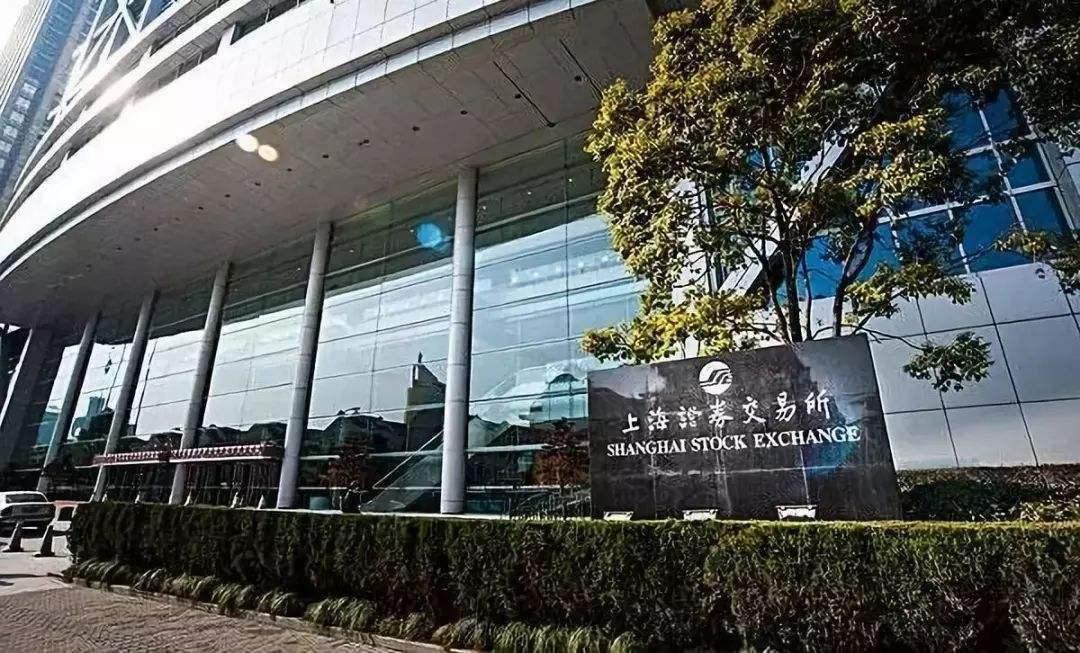 Economia de China crecerá más del 7 por ciento en 2021, según banco suizo Credit Suisse