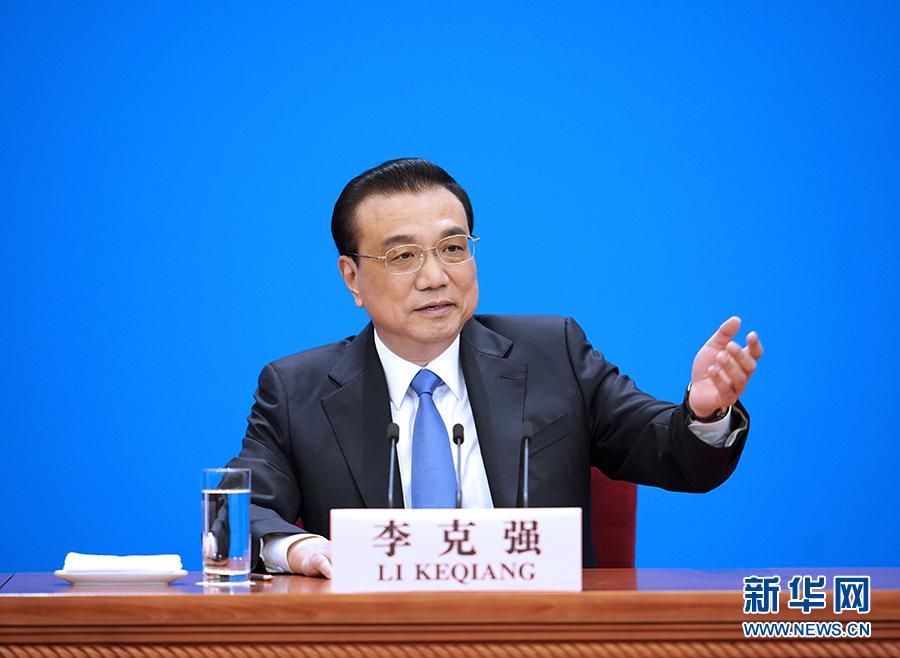 """2ª AMPLIACION: Firma de RCEP es una """"victoria del multilateralismo y libre comercio"""": Premier chino"""