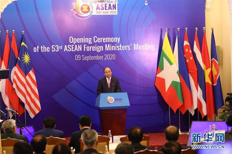 Histórica RCEP fortalecerá cooperación Asia-Pacífico y facilitará recuperación mundial postpandemia