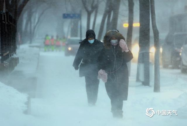 Fuertes nevadas azotan provincia china de Heilongjiang