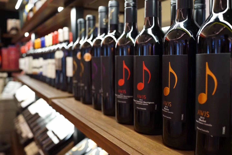 Investigación antidumping sobre vino australiano se realiza de acuerdo con la ley: Ministerio de Comercio chino
