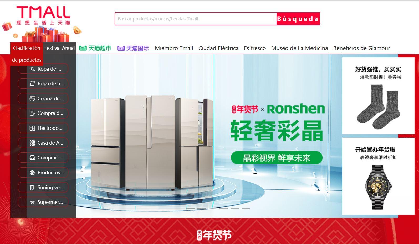 Tmall Global de Alibaba ayuda a pymes globales a abrir tiendas virtuales