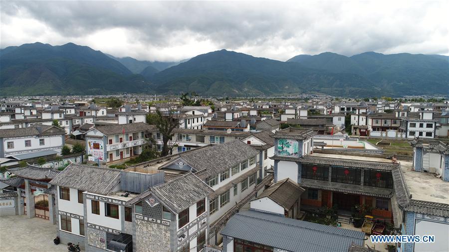 Provincia china de Yunnan saca de pobreza a 442.200 personas en 2020