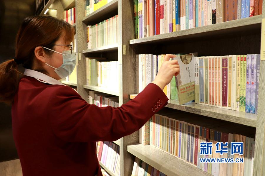Suben ventas de libros durante Fiesta de la Primavera en Shanghai