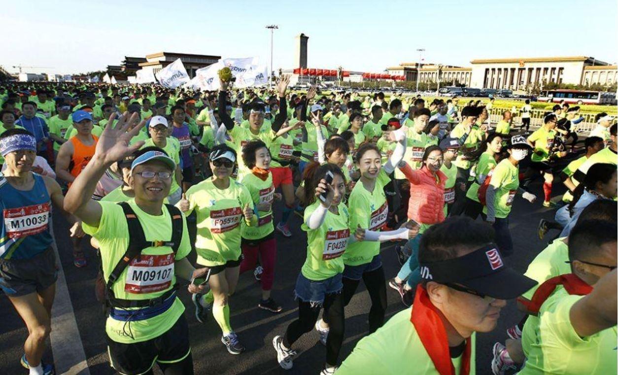 Medio maratón de Beijing será reanudado en abril