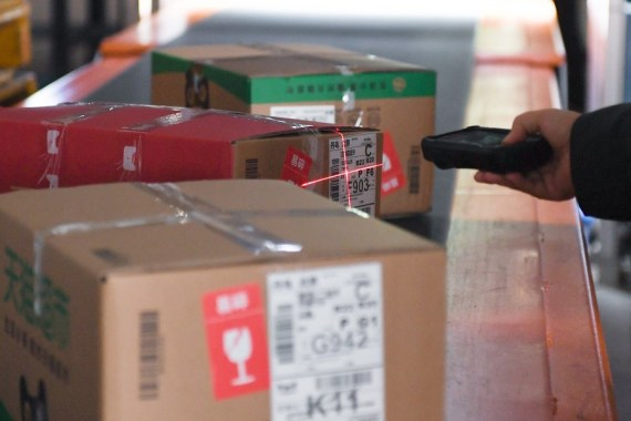 Actividades logísticas de comercio electrónico de China se expanden en abril