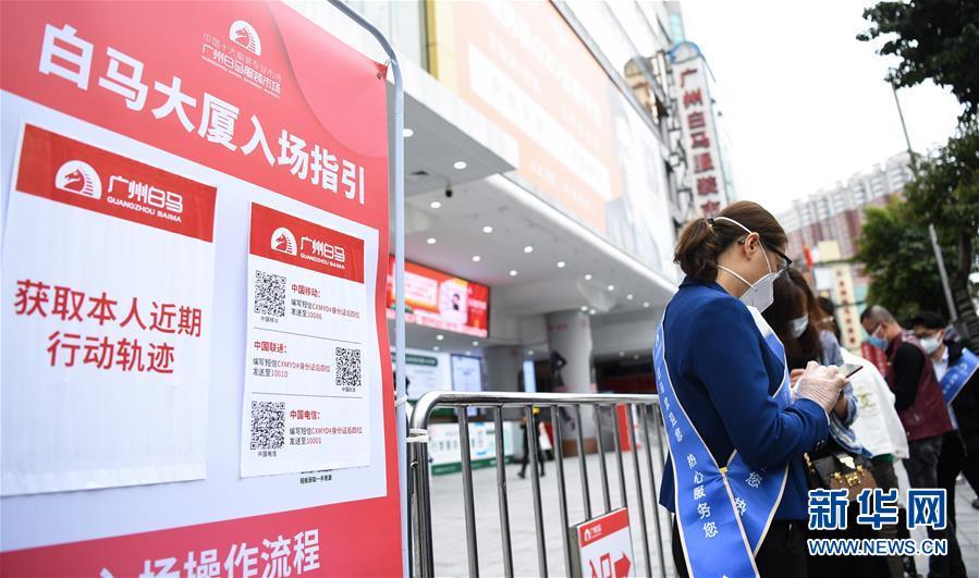 Parte continental de China reporta 12 nuevos casos importados de COVID-19