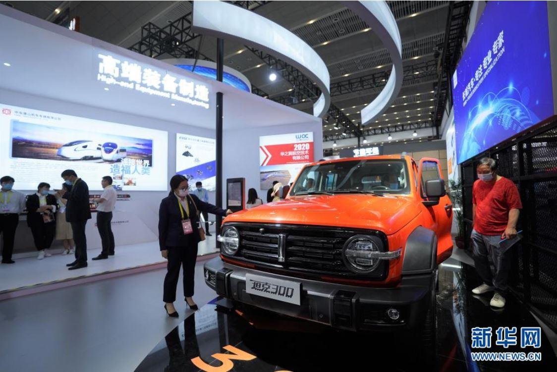 Inicia exposición internacional de la Ruta de la Seda en ciudad china de Xi'an
