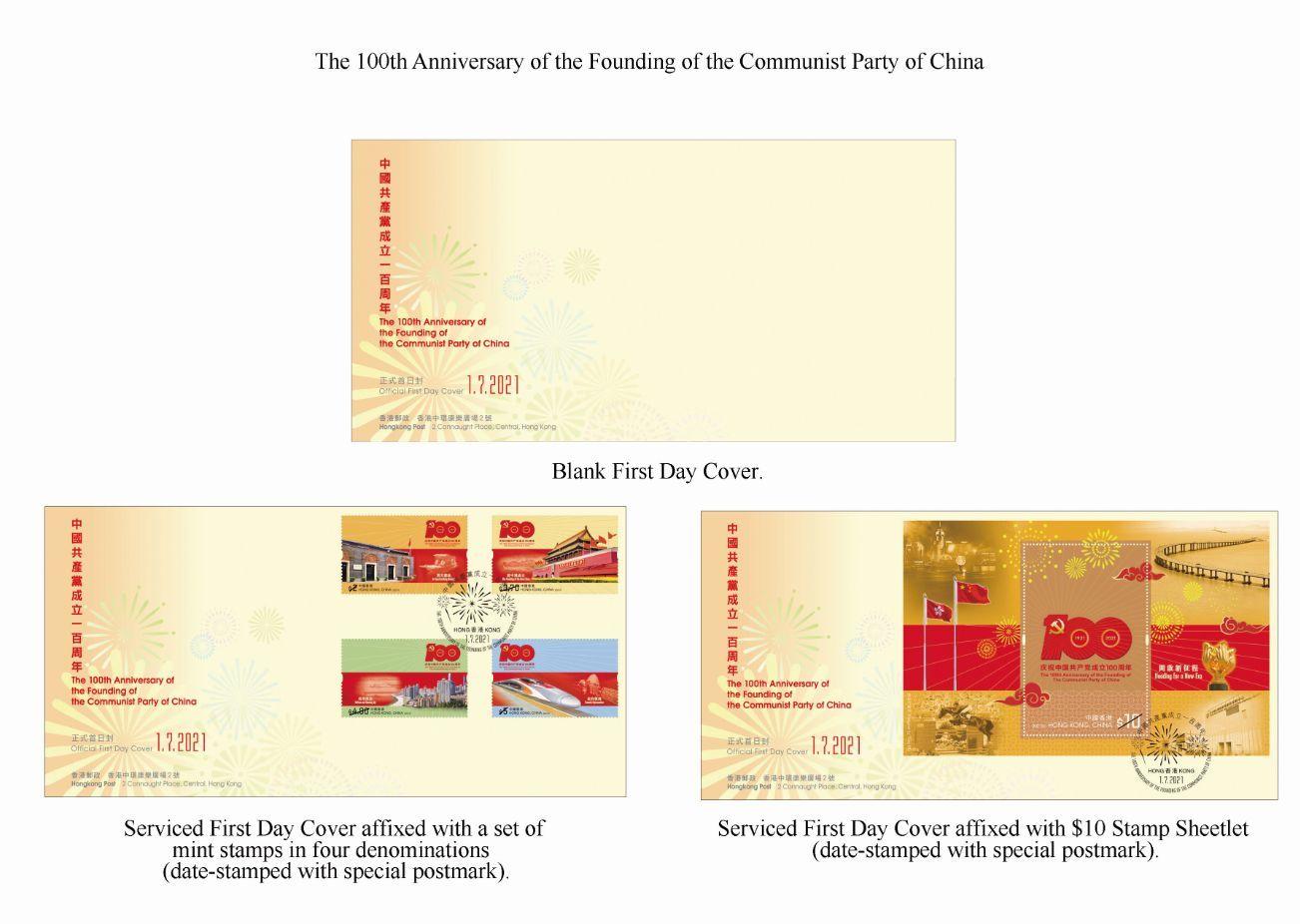 Emiten sellos y sobre conmemorativos por centenario de PCCh