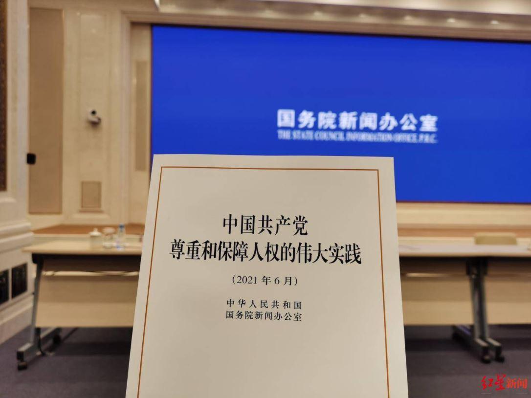 China publica libro blanco sobre práctica del PCCh en protección de derechos humanos