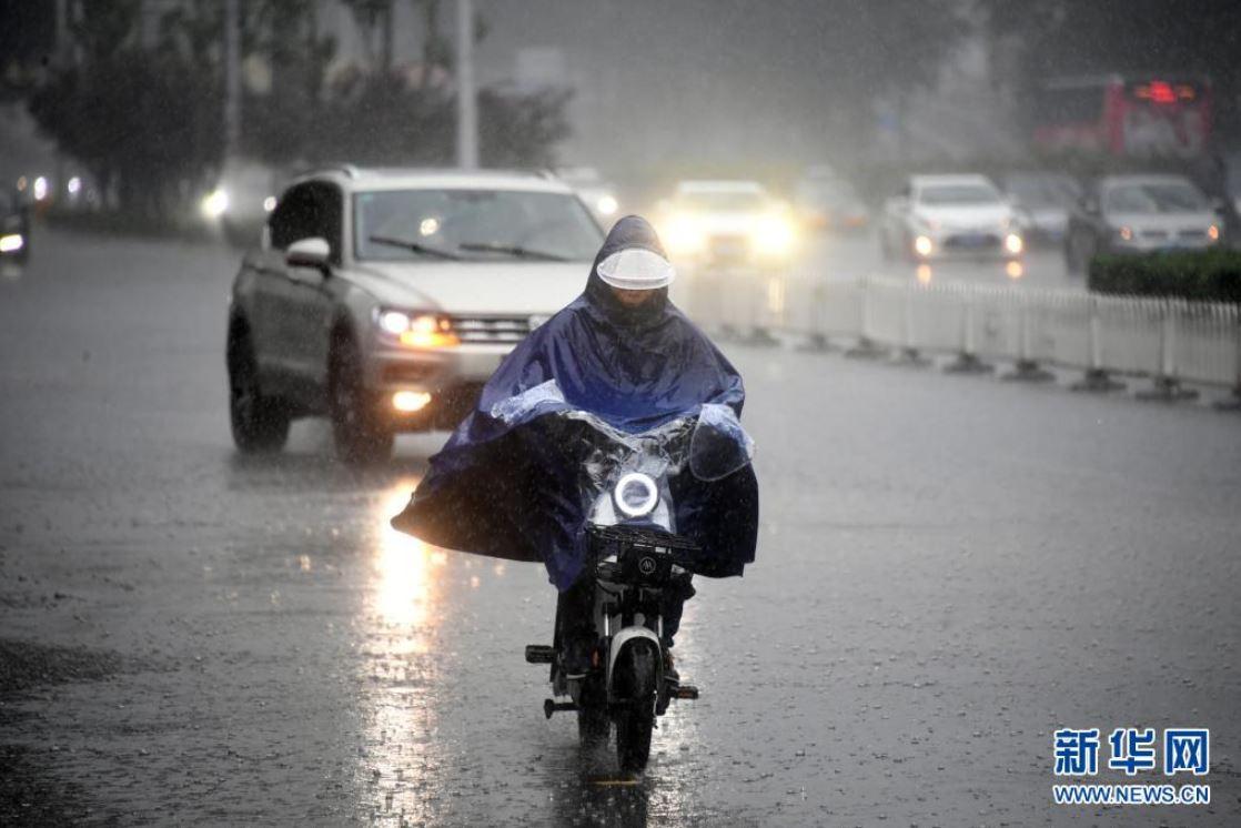 Fuerte tormenta azota Beijing
