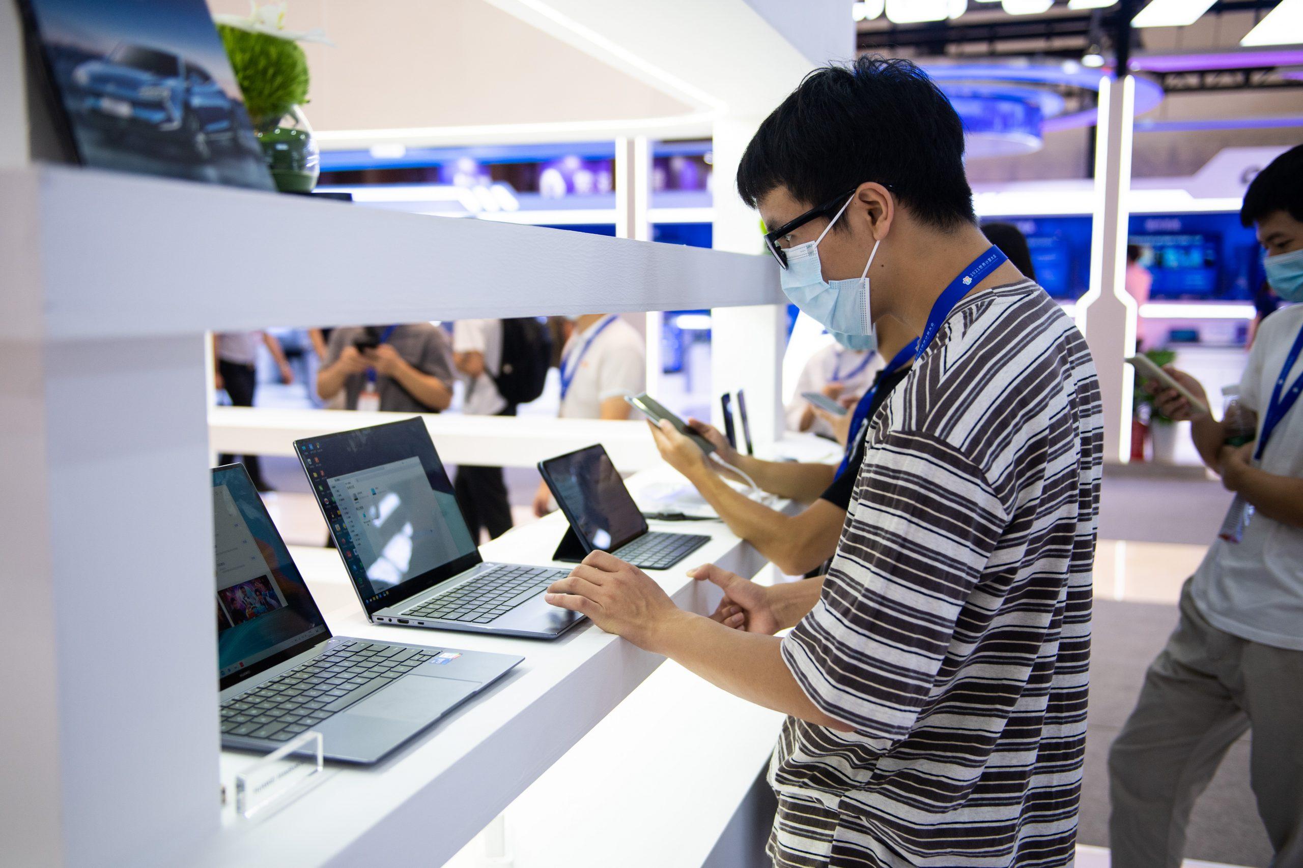 Industria informática de China muestra buen impulso de crecimiento