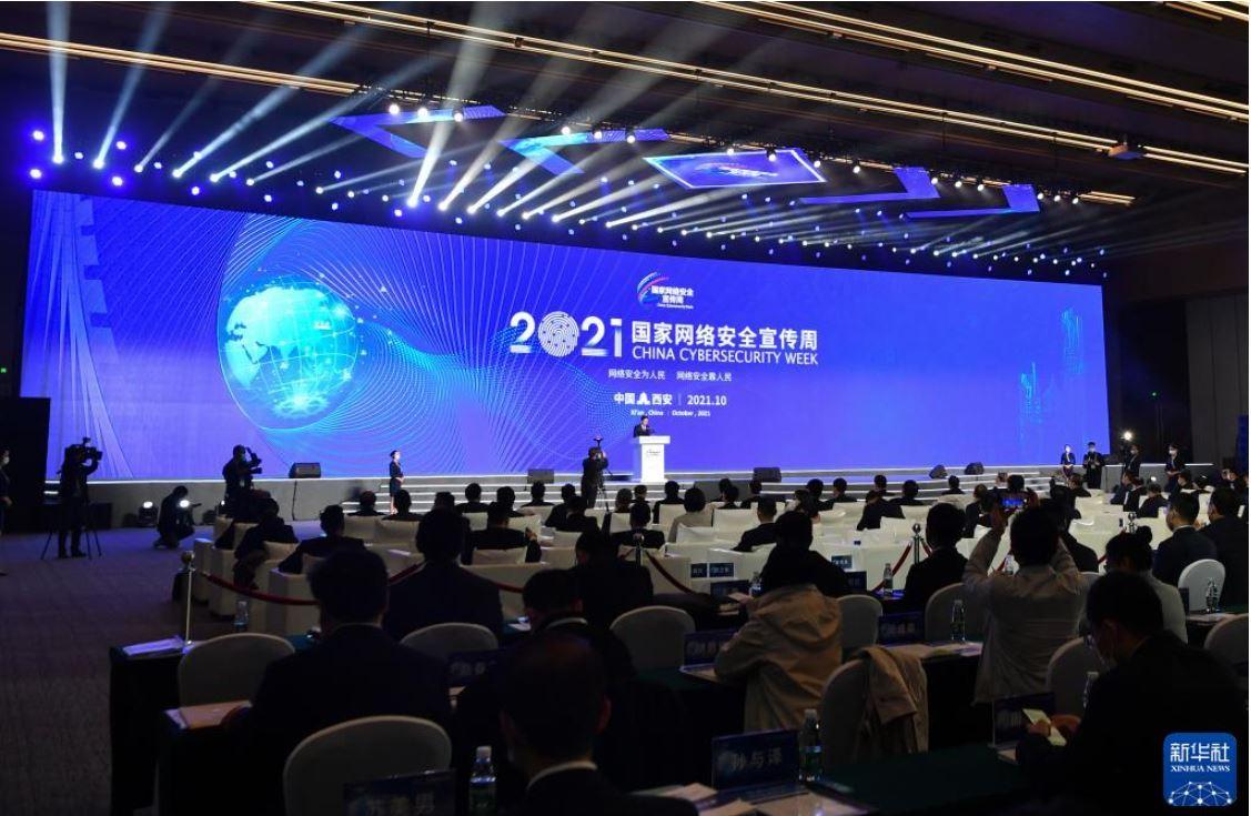 Comienza en Xi'an Semana de Ciberseguridad de China 2021