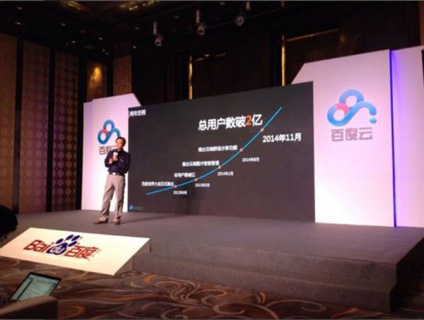 Baidu Cloud Users Exceeded 200 Mln in Nov 2014 – China Internet Watch