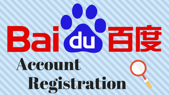 Baidu account registration