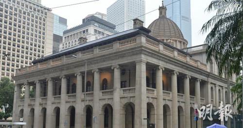 香港舊立法會大樓今日起正式成為終審法院新大樓-中新網