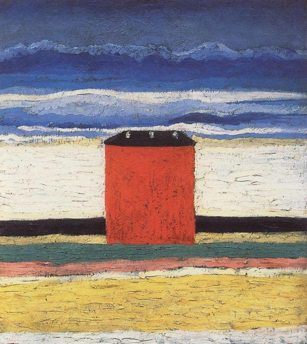 Red House 1932 - Kazimir Malevich Oil Painting