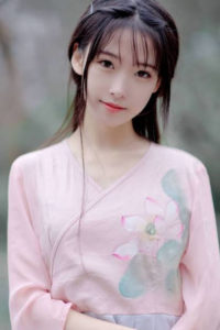 Mina - Wuhan Escort