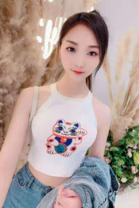 Sherry - Wuxi Escort