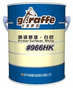 長頸鹿牌噴漆底漆 (白色) #966HK | 中華製漆