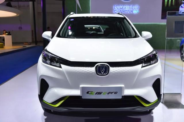 Changan E-Pro Electric SUV Launched In China Based on CS15 - Chinapev.com