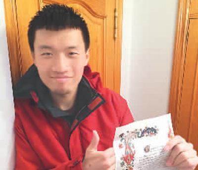 中国侨网 留学期间,徐志鸿经常利用空闲时间去周边城市和国家旅游。图为徐志鸿到达西班牙圣地亚哥,徒步100公里后,凭一路上戳满印章的朝圣者护照,领取的一份朝圣者证书。