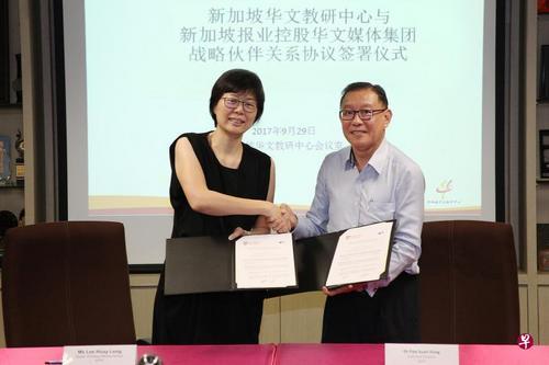 新加坡華媒集團與教研中心結合優勢提升華文教學-中國僑網
