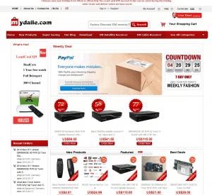 screenshot van de website van mydalle.comscreenshot van de website van mydalle.com