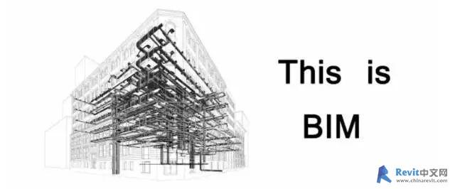 BIM证书的等级是如何划分的?证书分类有哪些?