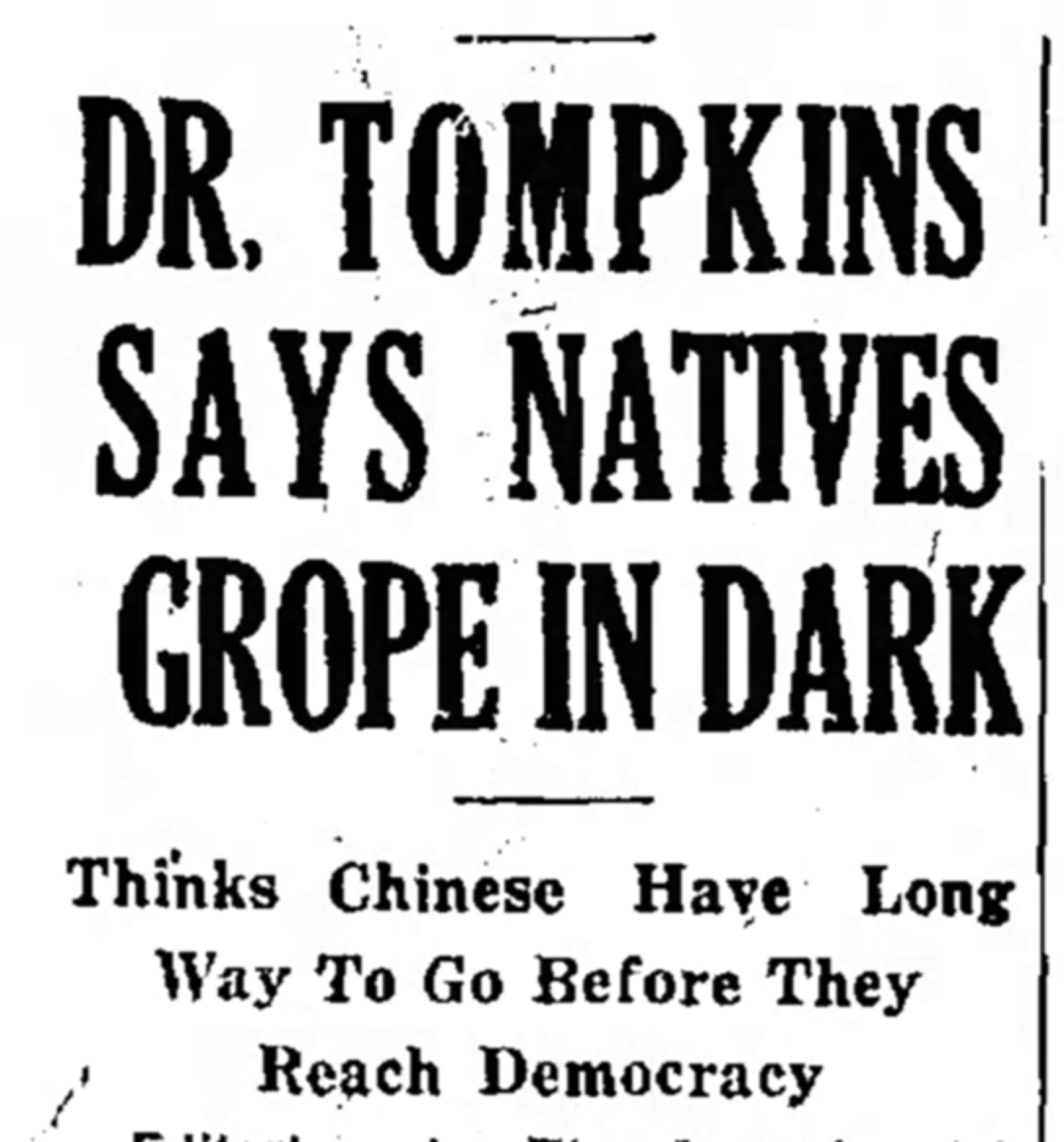 China Rhyming » Blog Archive » Dr Tompkins Thinks