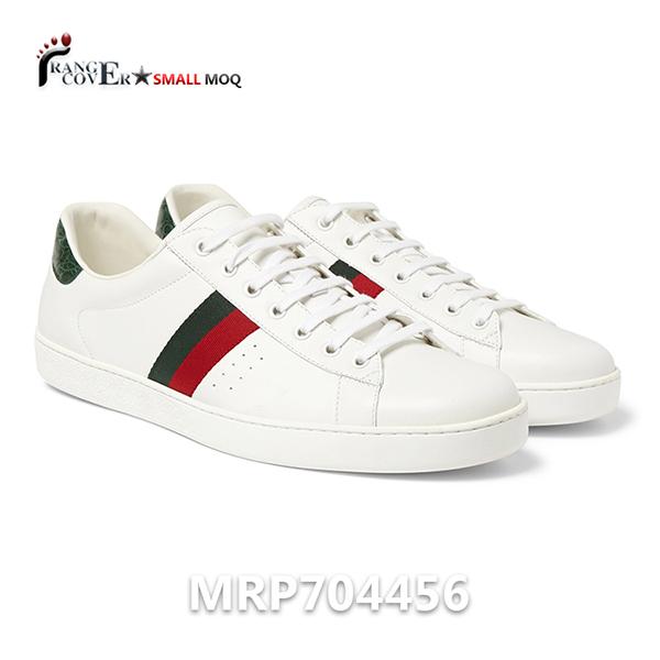 Men's White Low Top Sneakers