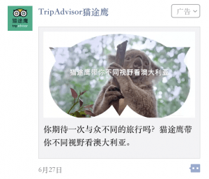 Trip-Advisor Australia WeChat Moments ad