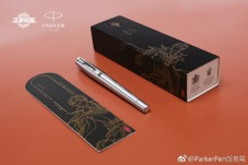 Parker Pens and Honor of Kings