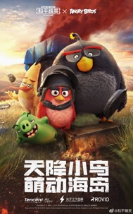 Game of Peace and Angry Birds Partnership
