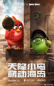 Game of Peace x Angry Birds