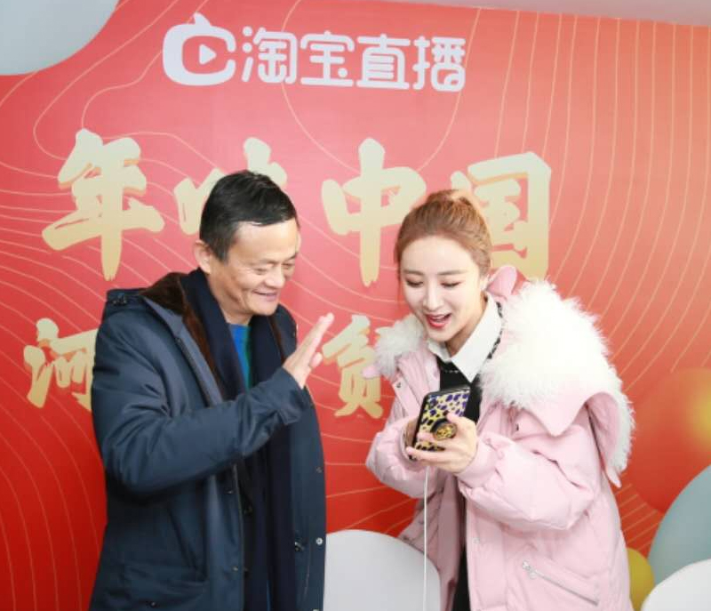 Chinese livestream star Viya with Jack Ma
