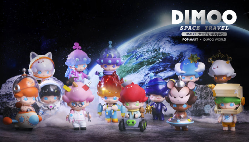 DIMOO Space Travel POPMART X DIMOO20200307