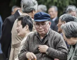Tapping into China's Long-Awaited Elderly Demographic