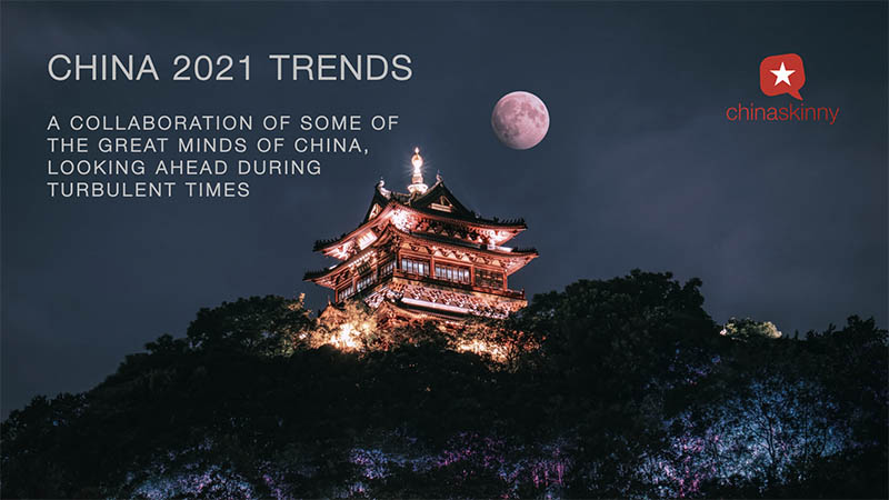 China 2021 Trends white paper