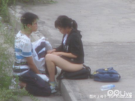 https://i0.wp.com/www.chinasmack.com/wp-content/uploads/2008/09/chinese-students-having-sex-outside-25.jpg