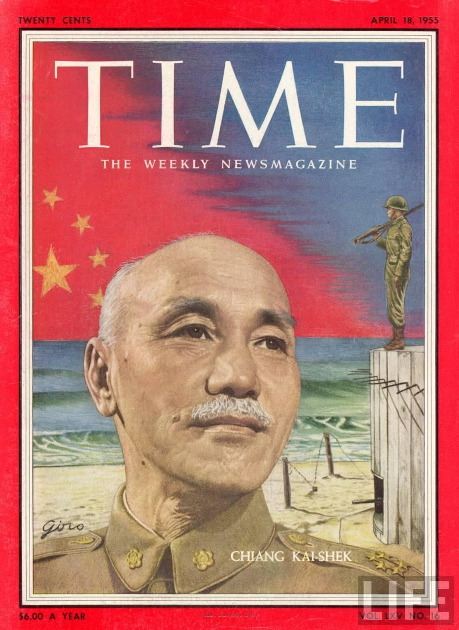https://i0.wp.com/www.chinasmack.com/wp-content/uploads/2009/12/chiang-kai-shek-time-magazine-cover-1955-april-18.JPG