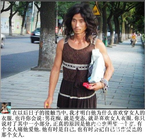 Chinese beggar wearing woman's dress carrying bag walking down Ningbo street
