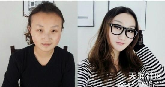 Shocking makeup transformation korean